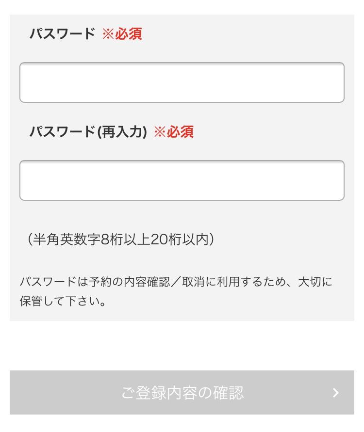 f:id:kura0840:20200517125844j:plain