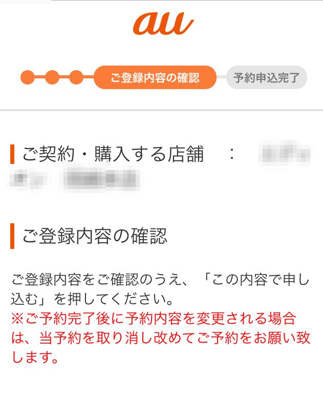 f:id:kura0840:20200517131431p:plain