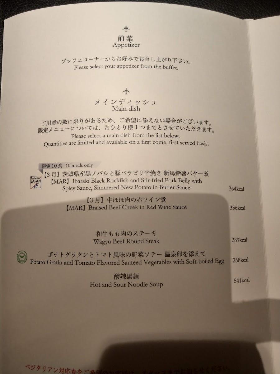 f:id:kura0840:20200525221441j:plain