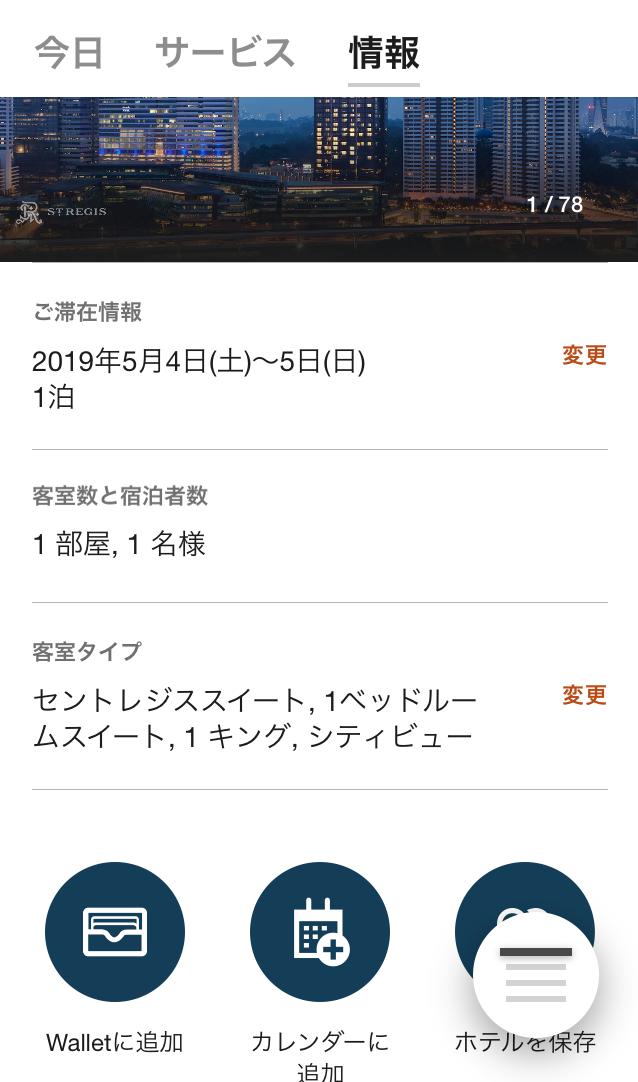f:id:kura0840:20200531204616p:plain