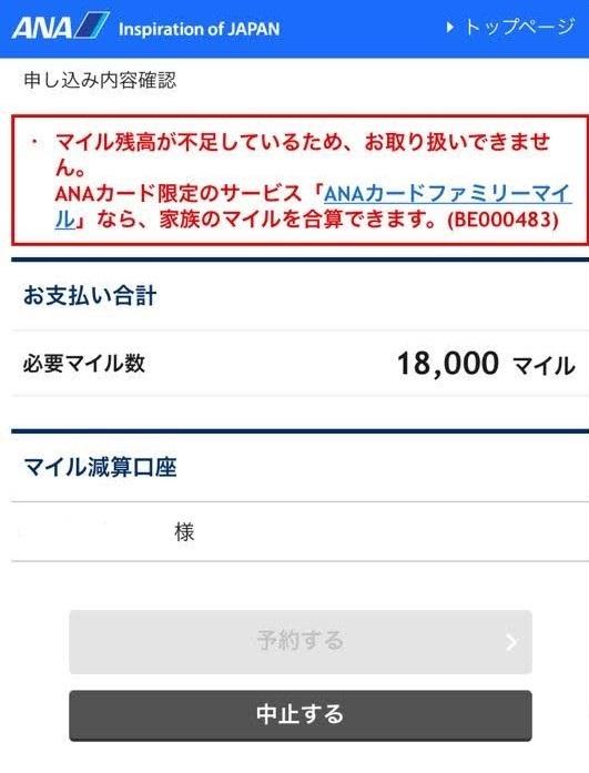 f:id:kura0840:20200611102041j:plain