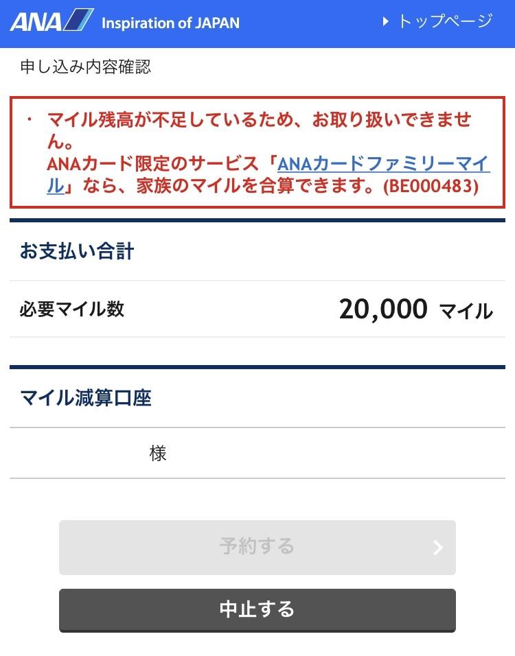 f:id:kura0840:20200612153914j:plain