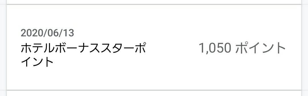 f:id:kura0840:20200619222402j:plain