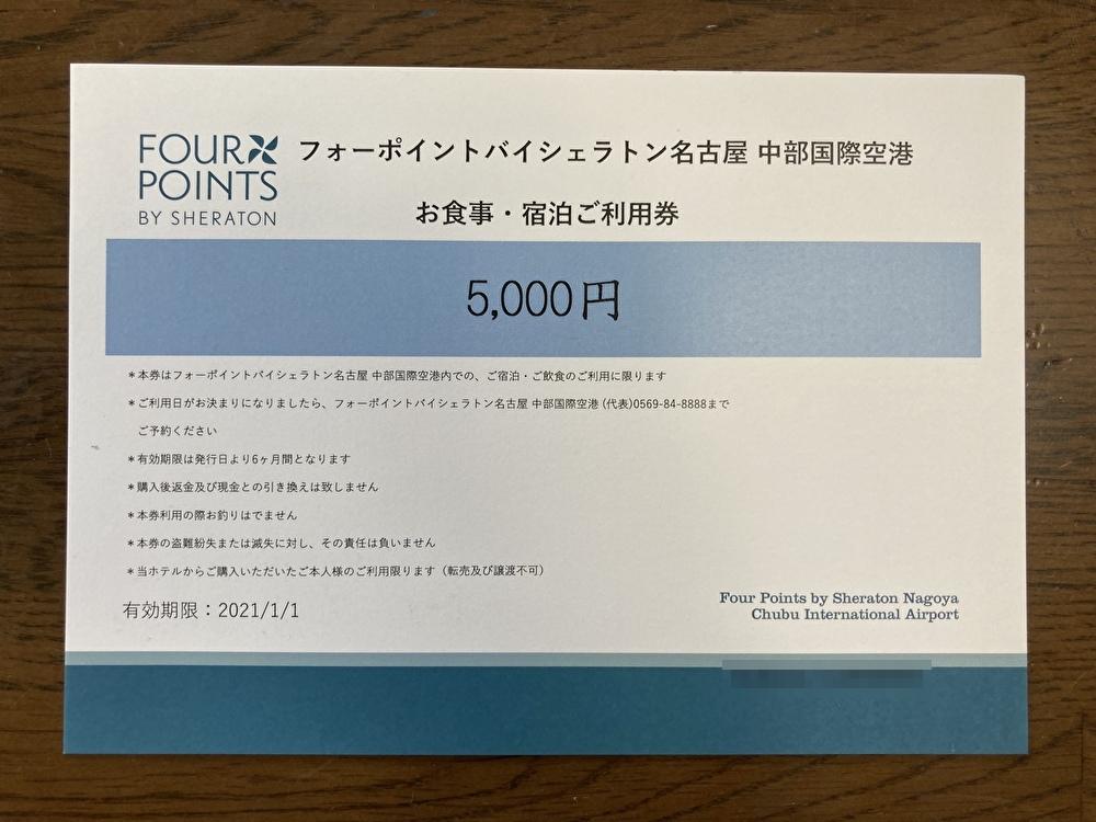 f:id:kura0840:20200714100212j:plain