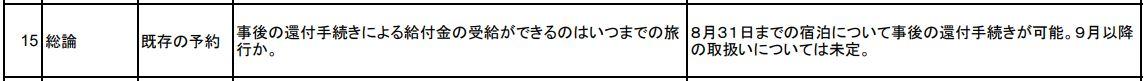 f:id:kura0840:20200714115537j:plain