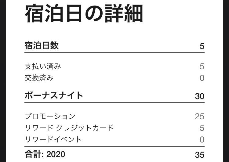 f:id:kura0840:20200718104639j:plain