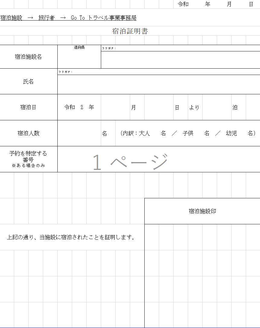 f:id:kura0840:20200727210450j:plain