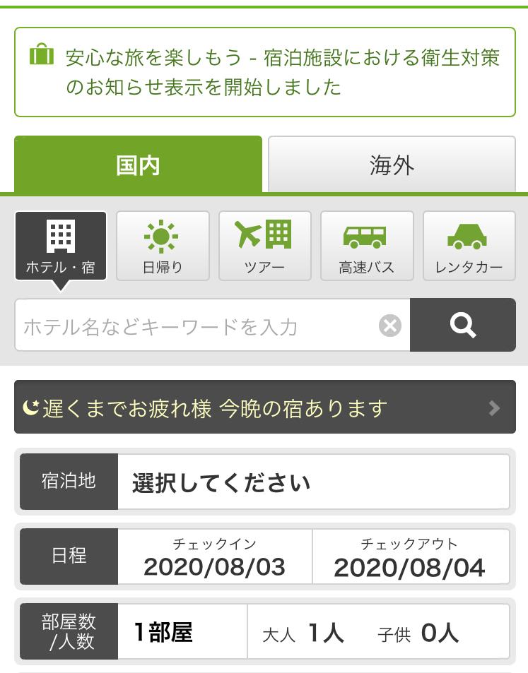 f:id:kura0840:20200804140518p:plain