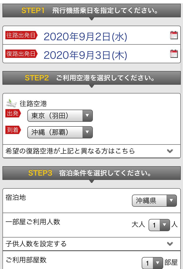 f:id:kura0840:20200804141027p:plain