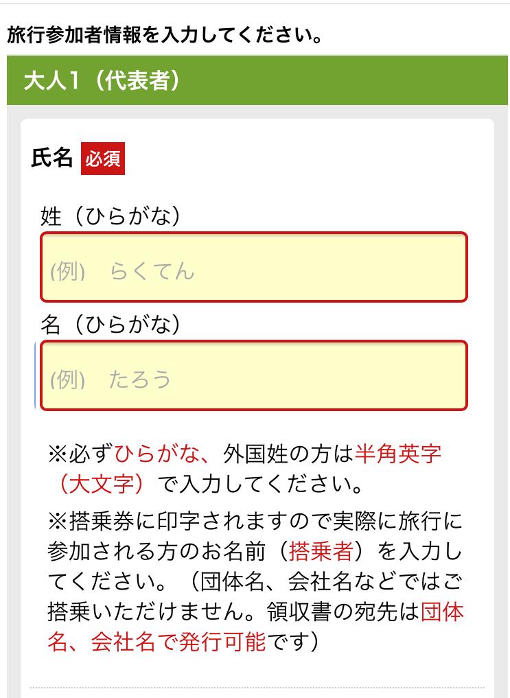 f:id:kura0840:20200804143559p:plain