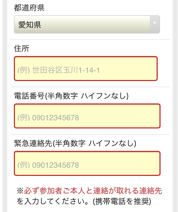 f:id:kura0840:20200804143607p:plain