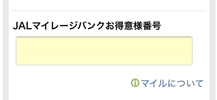 f:id:kura0840:20200804143611p:plain