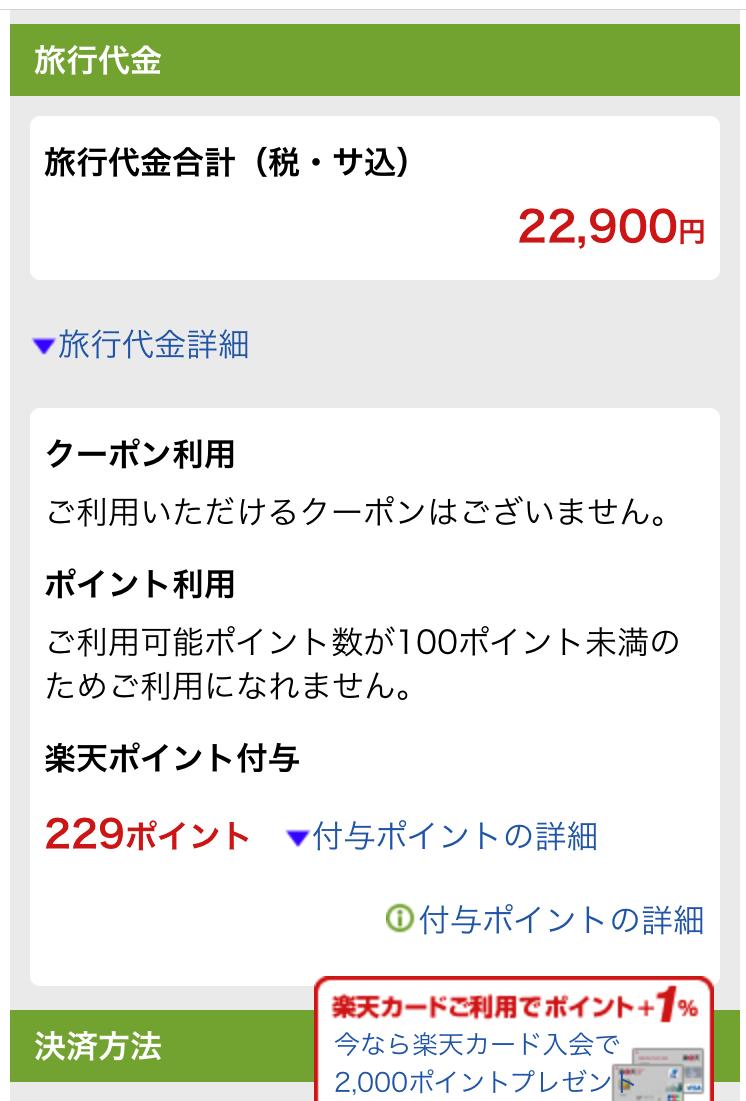 f:id:kura0840:20200804144033p:plain