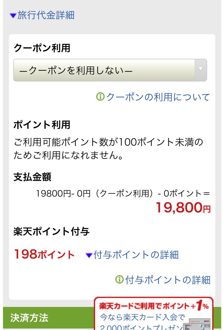 f:id:kura0840:20200804144523p:plain