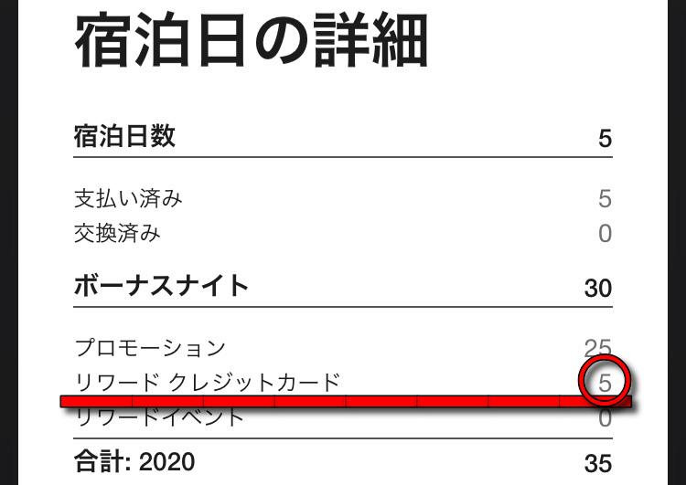 f:id:kura0840:20200831142214j:plain