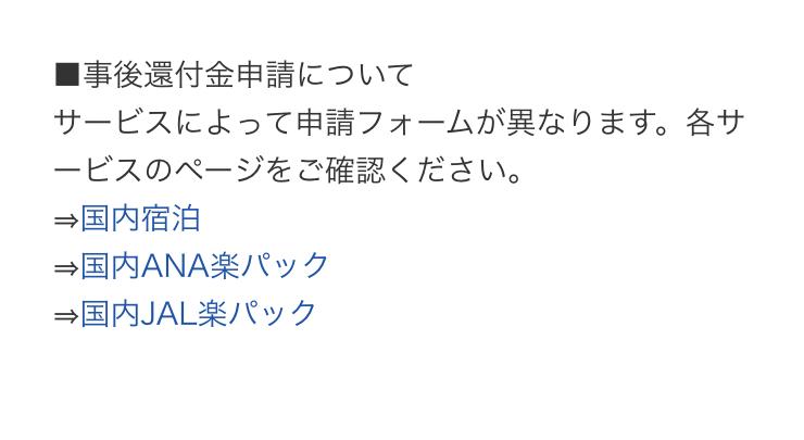 f:id:kura0840:20200901142551p:plain