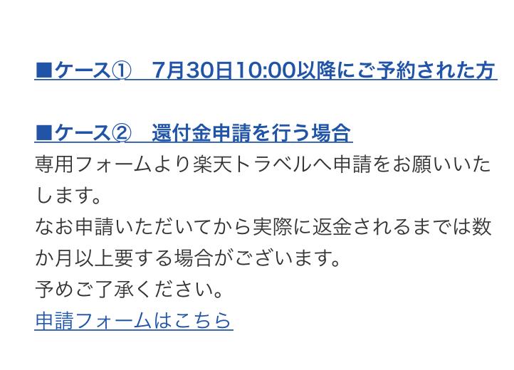 f:id:kura0840:20200901142558p:plain