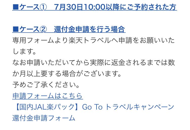 f:id:kura0840:20200901142601p:plain