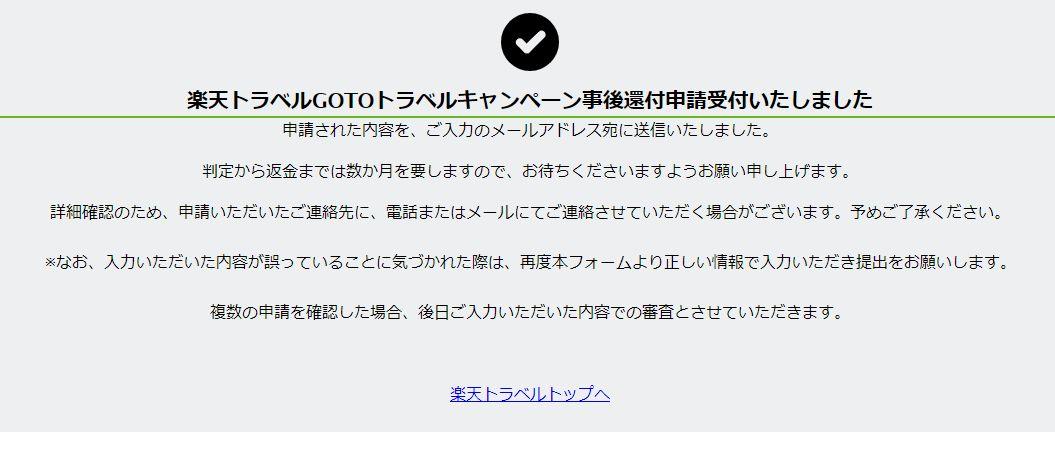 f:id:kura0840:20200901143909j:plain