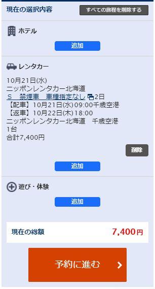 f:id:kura0840:20200902145507j:plain