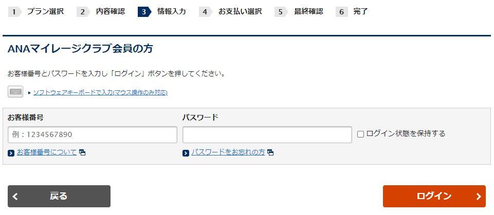 f:id:kura0840:20200902150151j:plain