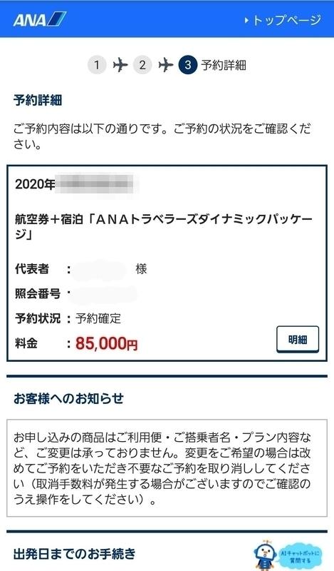 f:id:kura0840:20200903151431j:plain