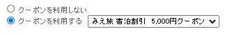 f:id:kura0840:20200909114236j:plain