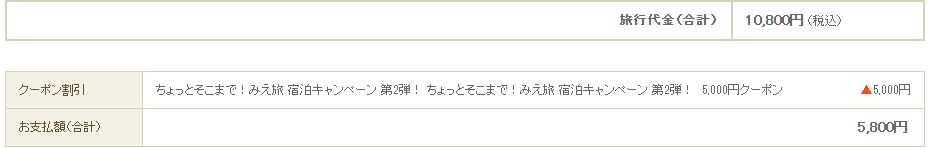 f:id:kura0840:20200909121102j:plain