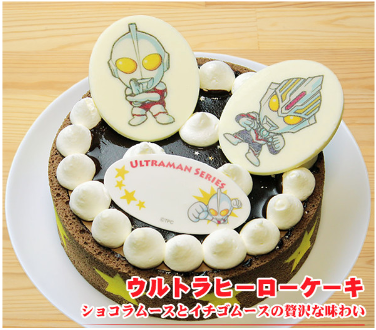 ウルトラマン 誕生日ケーキ
