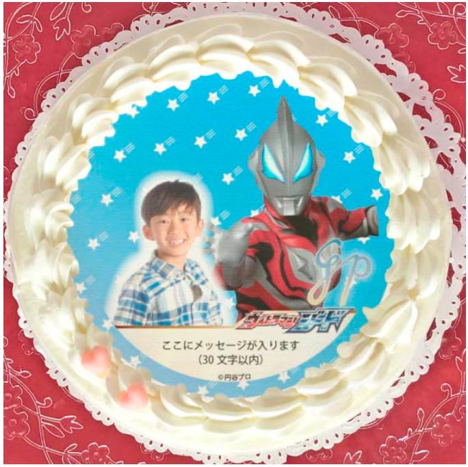 ウルトラマン ケーキ 誕生日ケーキ クリスマスケーキ ウルトラマンジード