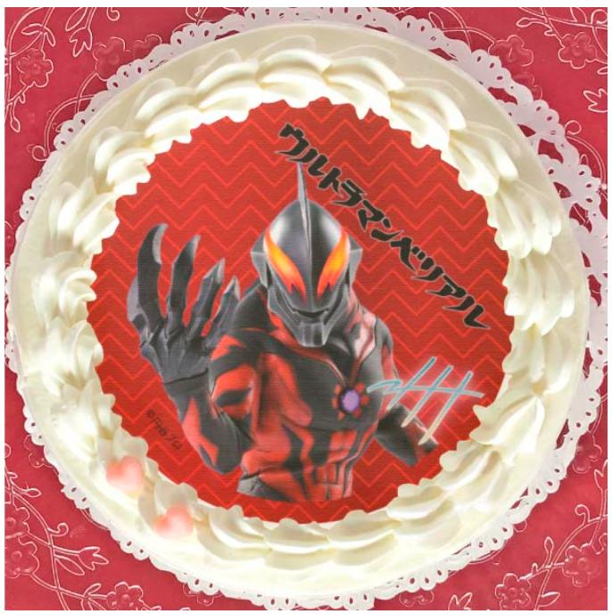 プリロール ウルトラマン ケーキ 誕生日ケーキ クリスマスケーキ
