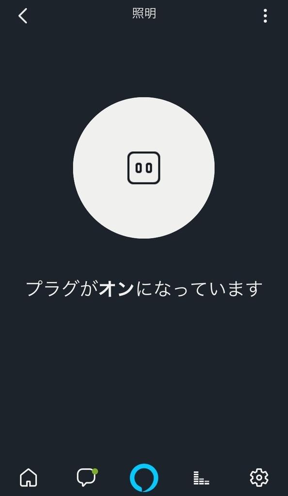 f:id:kuracux:20180921233121j:plain:w300