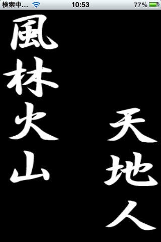 20100126150156