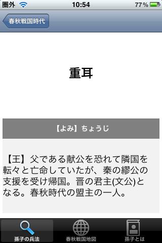 20100126150159