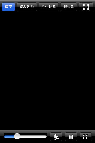 20100304153156