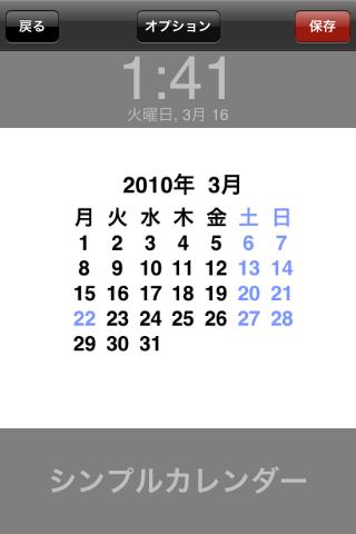 20100316135522