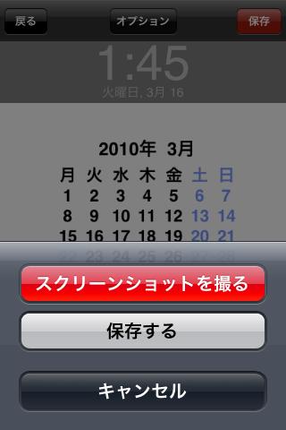 20100316135526