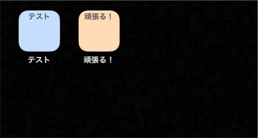 f:id:kuracyan:20200315080958j:image