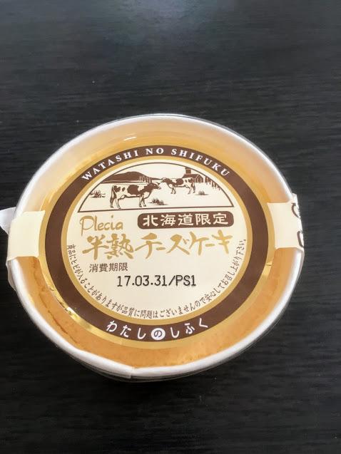 f:id:kurae-omiz:20170328141114j:plain