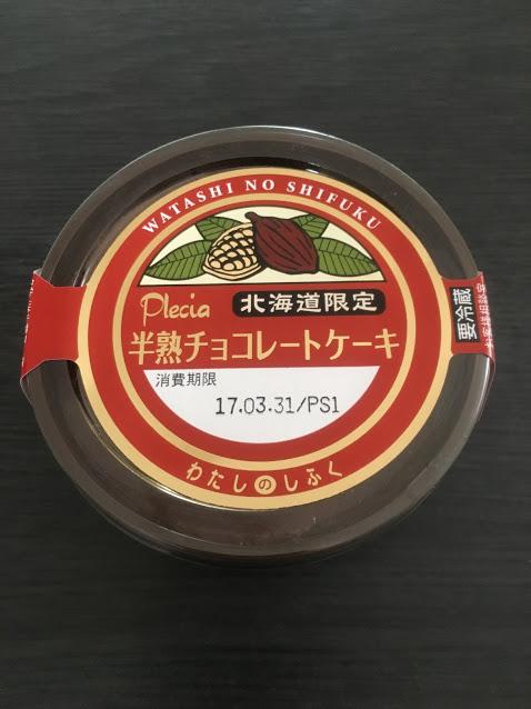 f:id:kurae-omiz:20170330141724j:plain