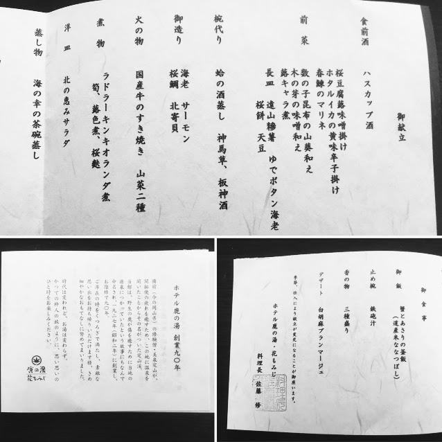 f:id:kurae-omiz:20170410215524j:plain