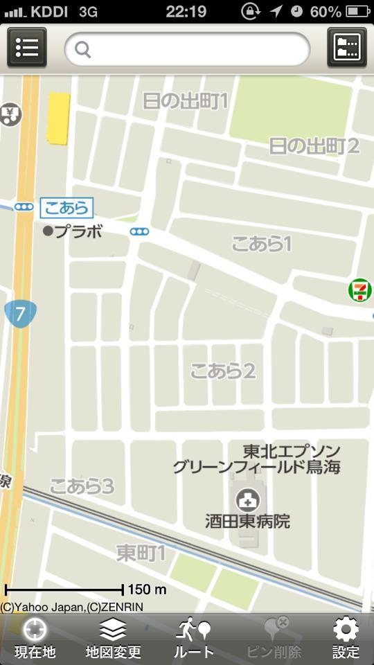 f:id:kurae-omiz:20170427155830j:plain