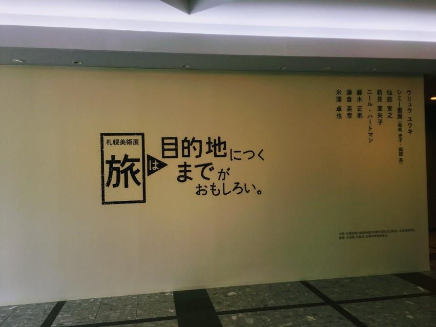 f:id:kurae-omiz:20170520191333j:plain