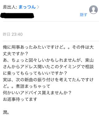 f:id:kurae-omiz:20170607215358p:plain