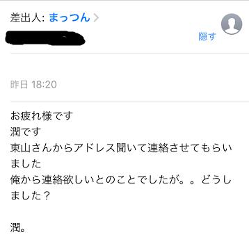 f:id:kurae-omiz:20170607215427p:plain
