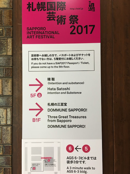 f:id:kurae-omiz:20170831151116j:plain