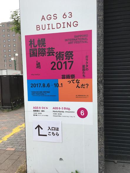 f:id:kurae-omiz:20170831155218j:plain