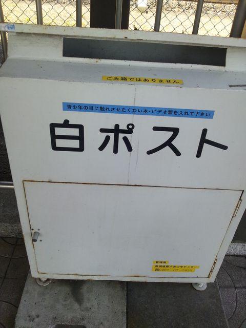 f:id:kurae-omiz:20171110234745j:plain