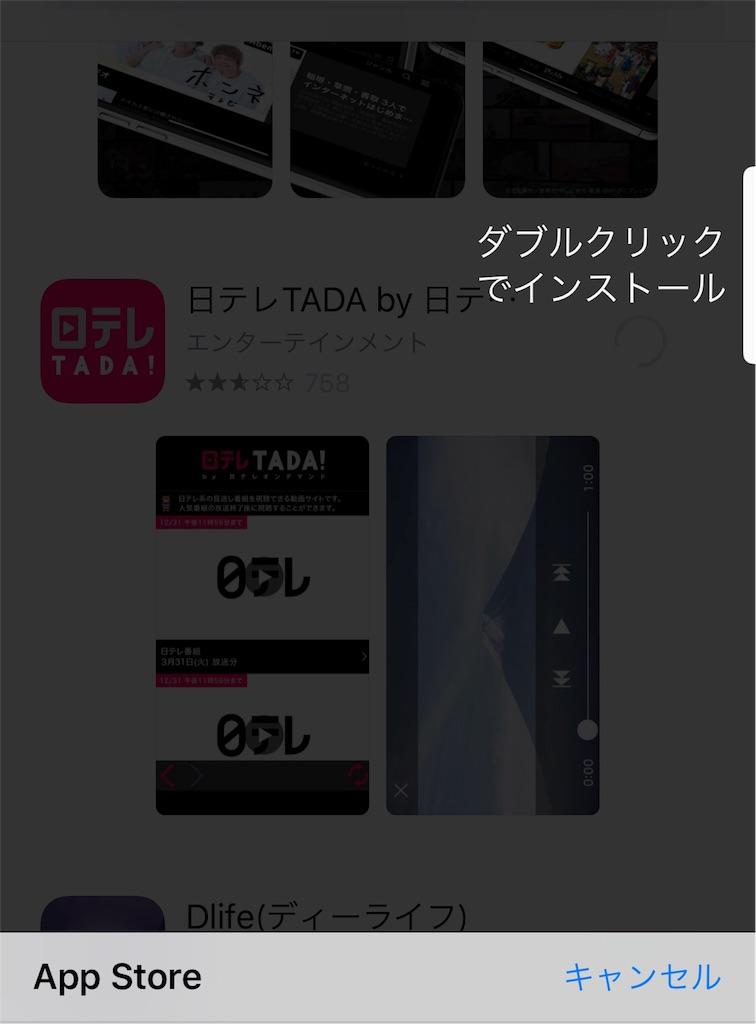 f:id:kurae-omiz:20171219235515j:image
