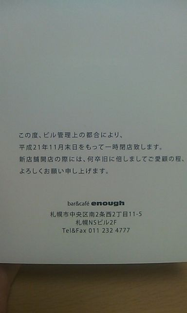 f:id:kurae-omiz:20180210134322j:plain